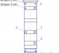 Гидрозащиты 2Г57, 2ГТ57, 2ГТ57Д1 инструкция по монтажу (прокачке)