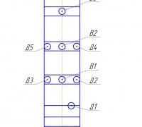 Гидрозащиты ГЗН 86, ГЗН 92, ГЗН 103 инструкция по монтажу (прокачке)