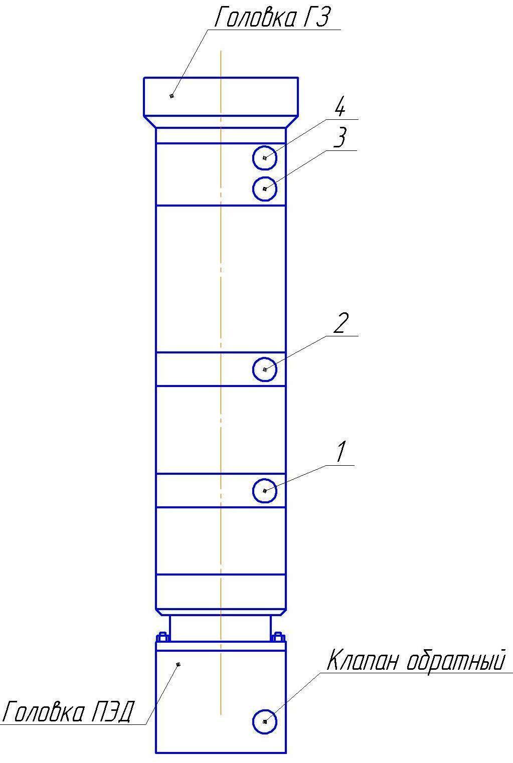 Гидрозащита МНВ-8-92