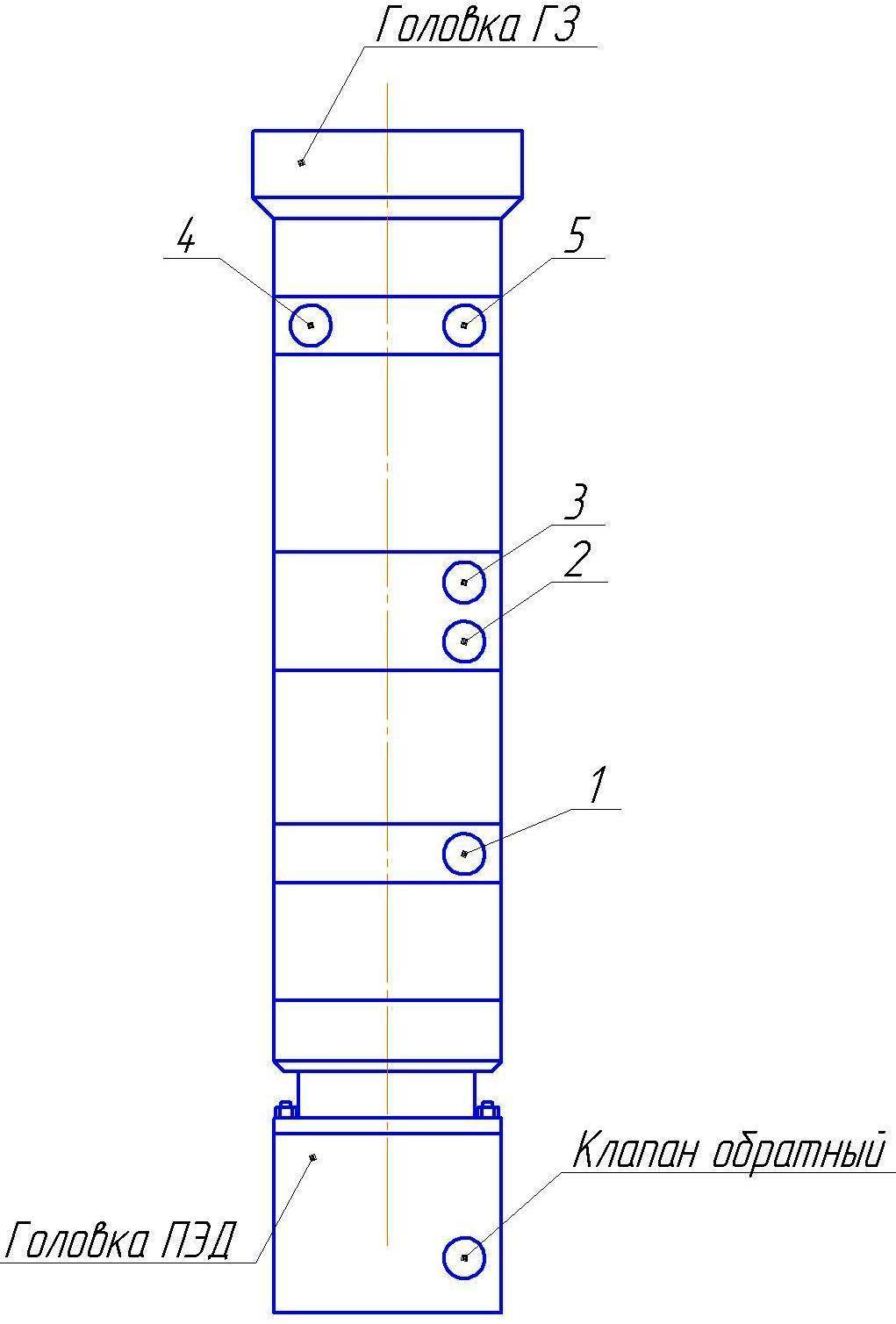 Гидрозащита 1МНВ-7-92
