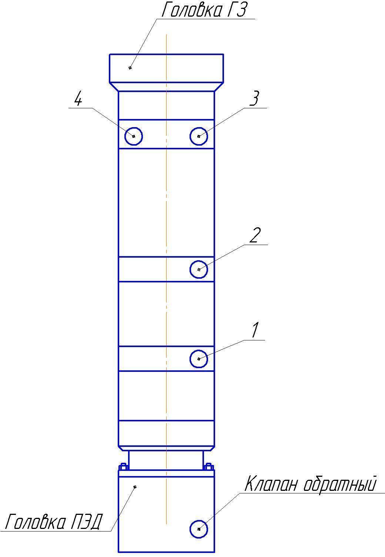 Гидрозащита МНВ-5-92