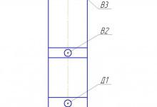 Монтаж (прокачка) гидрозащиты ГЗНМ 86, ГЗНМ 92, ГЗНМ 103