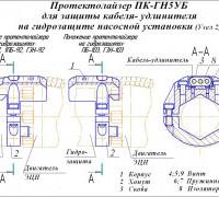 Монтаж протектолайзера ПК-ГН5УБ на соединение ПЭД и ГЗ (гидрозащита УЭЦН)