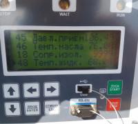 Методика запуска и расклинки УЭЦН с вентильным ПЭД