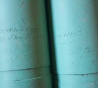 Инструкция по эксплуатации кожуха для погружного электродвигателя УЭЦН