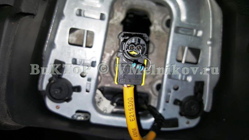 Резистор (обманка) на 2 Ом установленный в коннктор подушки безопасности