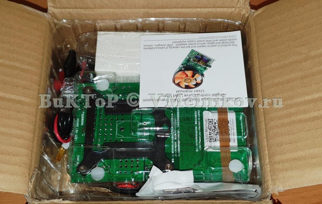 Упаковка электронной нагрузки DL24 150 Ватт ATORCH
