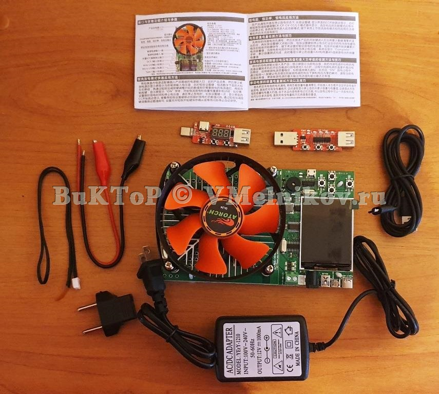 Комплектация электронной нагрузки DL24 150 Ватт ATORCH