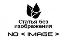 Монтаж трехсекционного электро-двигателя (ПЭД) УЭЦН